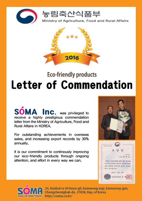 Letter of commendation by MAFRA